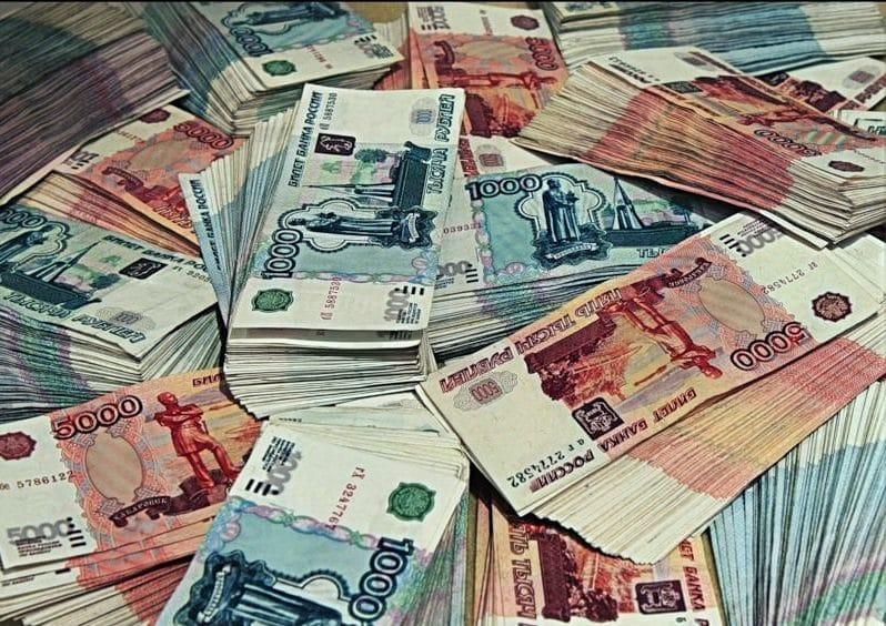 кредит 3000000 рублей на 10 лет