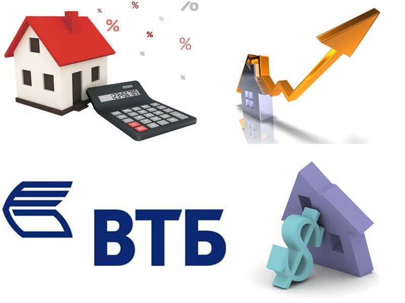 кредиты для малого бизнеса под залог недвижимости