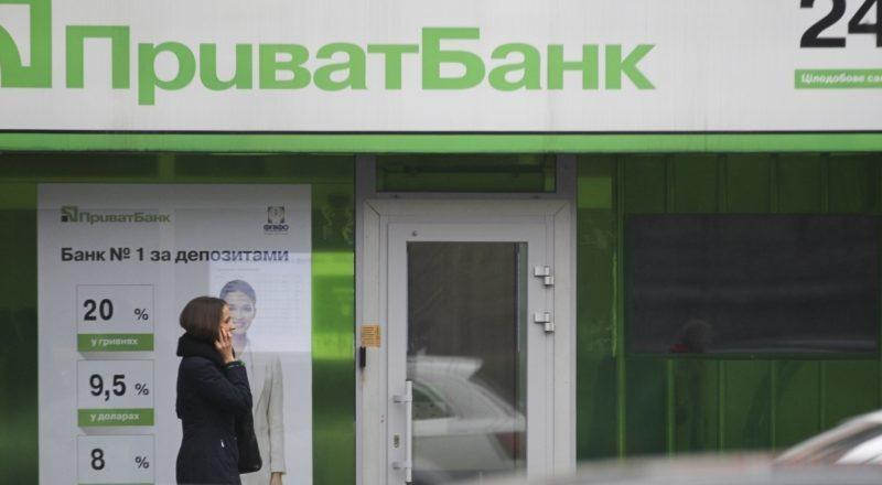кредит на квартиру в Приватбанке