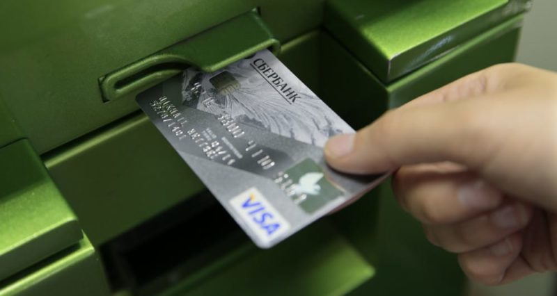 кредит наличными 150000 рублей