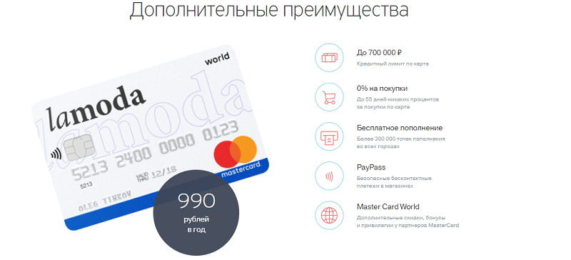 взять кредит 150000 рублей без справок и поручителей