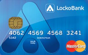 оформить кредитную карту Локо-банка