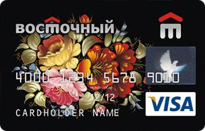 кредитная карта для студентов без работы с 18 лет