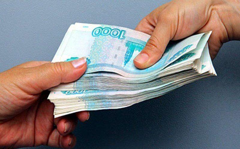 предлагают услуги кредитного донора