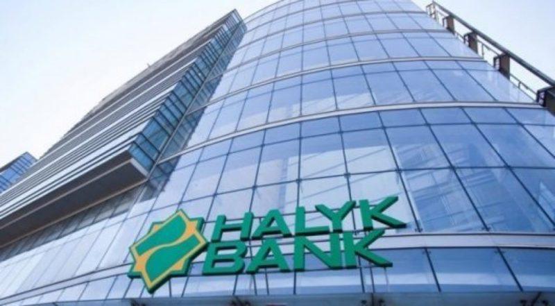 онлайн-заявка на кредит Народного банка Казахстана
