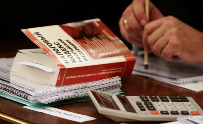 ставки и льготы имущественных налогов