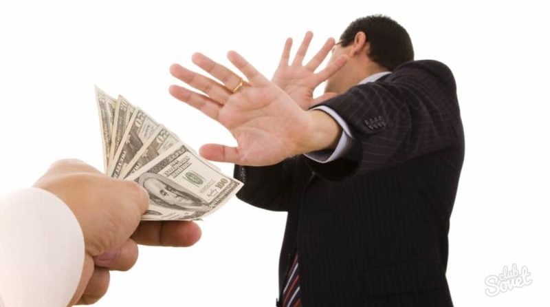можно ли отказаться от кредита после подписания договора