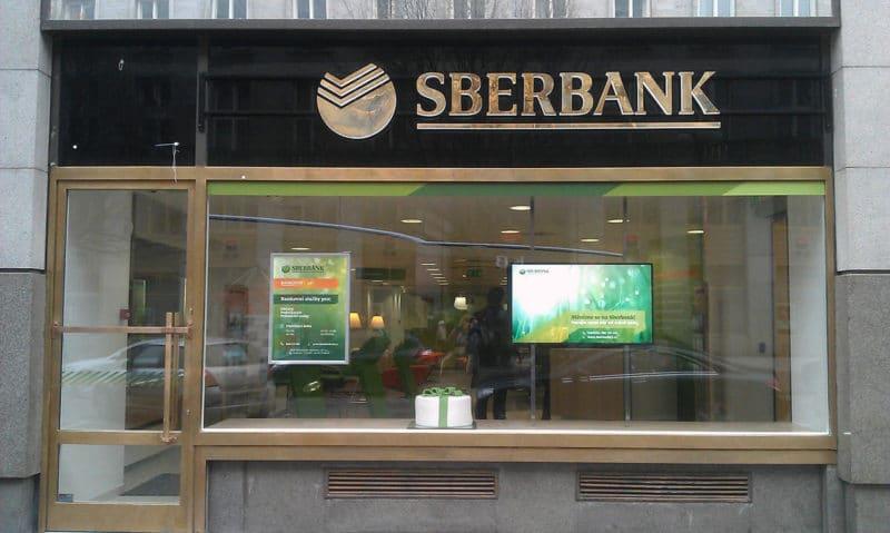 какая карта Сбербанка действует за границей