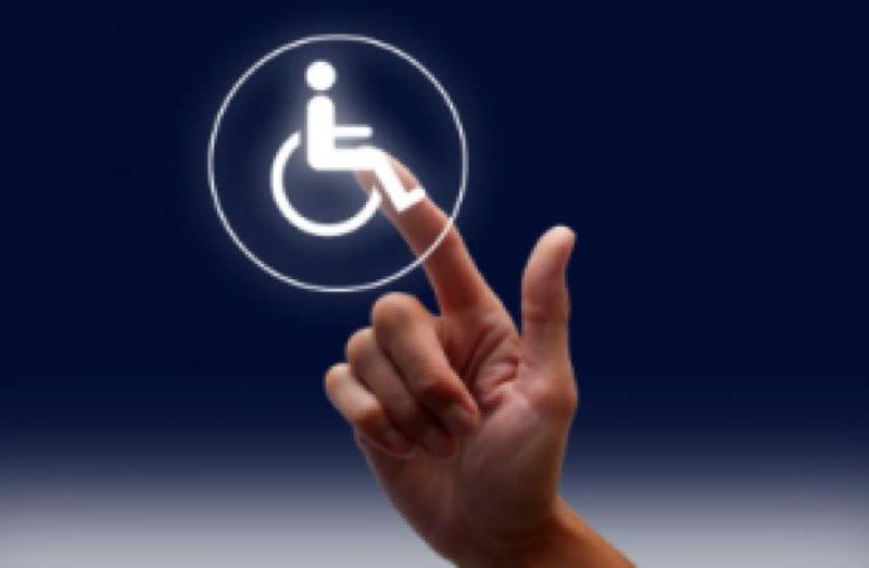 размер пособия по уходу за инвалидом