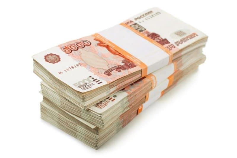 где взять 1500000 рублей с плохой кредитной историей