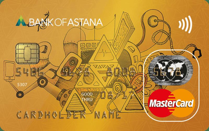 преимущества карты Mastercard Gold