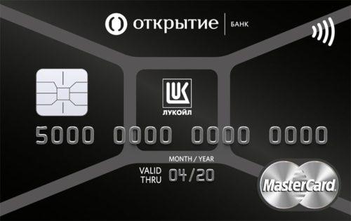 регистрация карты Открытие Лукойл через интернет