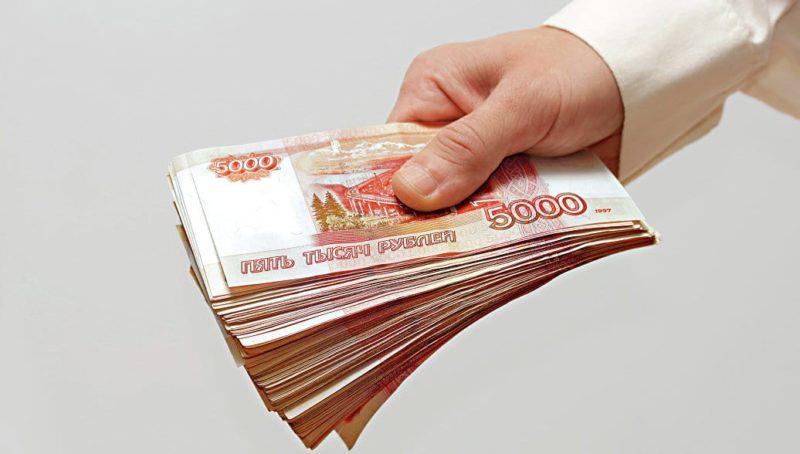 Сколько денег в пачке купюр