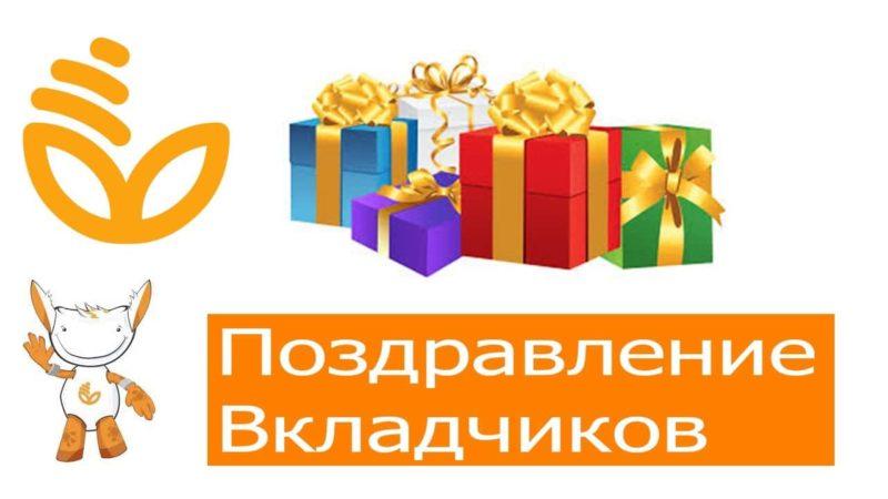 вклады Белагропромбанка в белорусских рублях