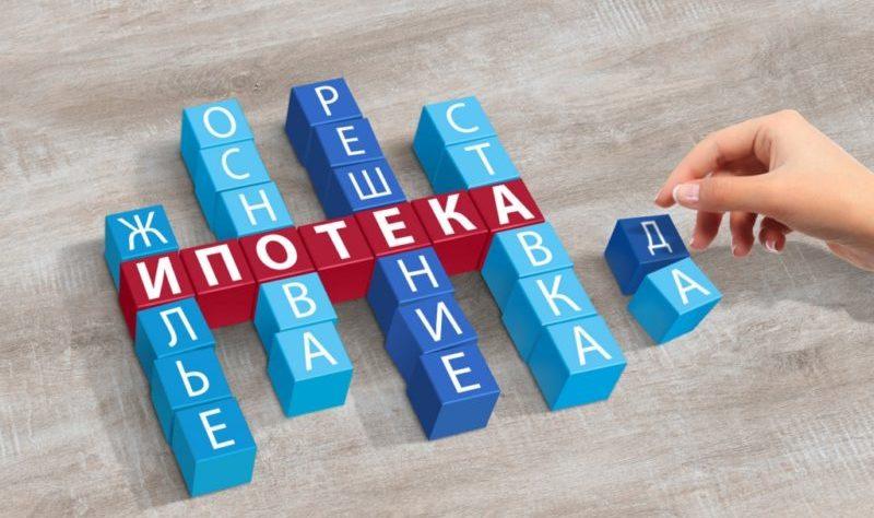 Условия потребительских кредитов в Газпромбанке
