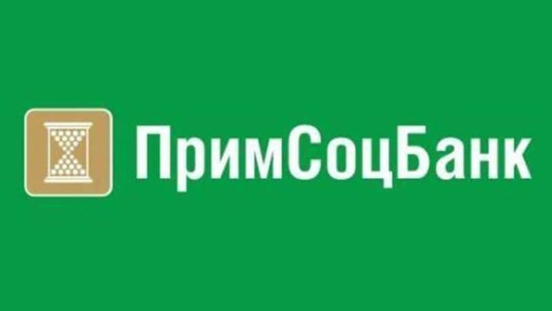 отзывы клиентов Примсоцбанка