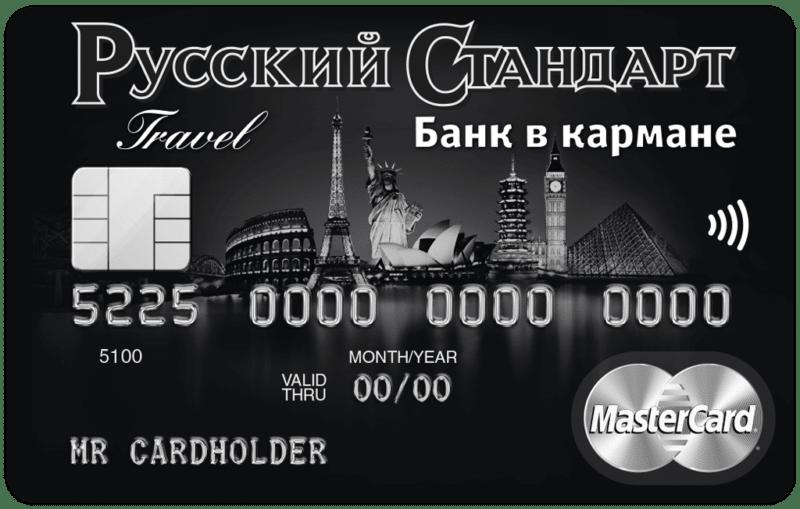 Русский Стандарт кэшбэк