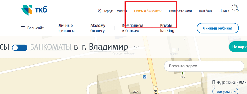 Транскапиталбанк официальный сайт