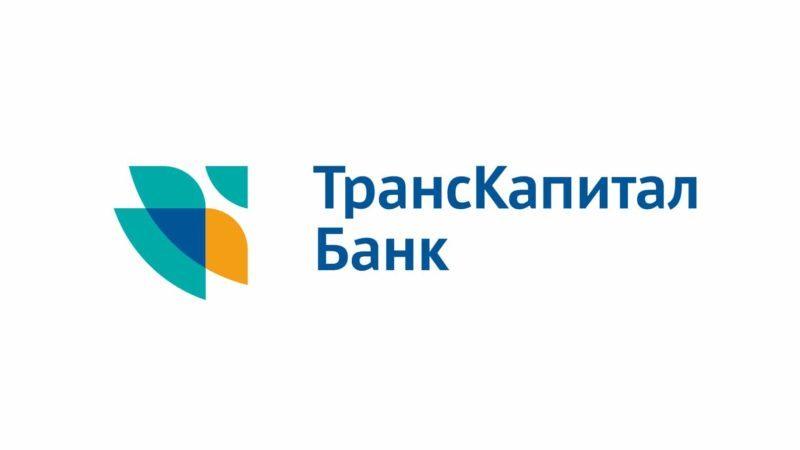 Транскапиталбанк рефинансирование ипотеки