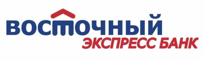 автокредит Восточный Экспресс банк