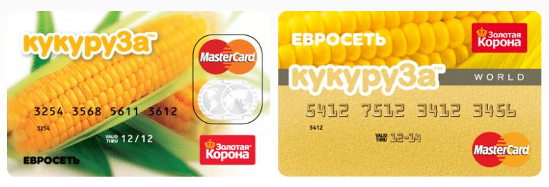 денежные переводы Евросеть Золотая Корона