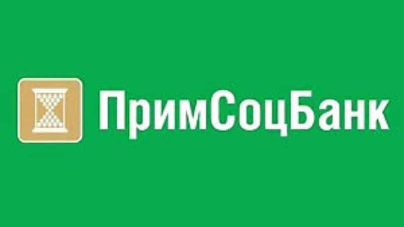 ипотека Примсоцбанка