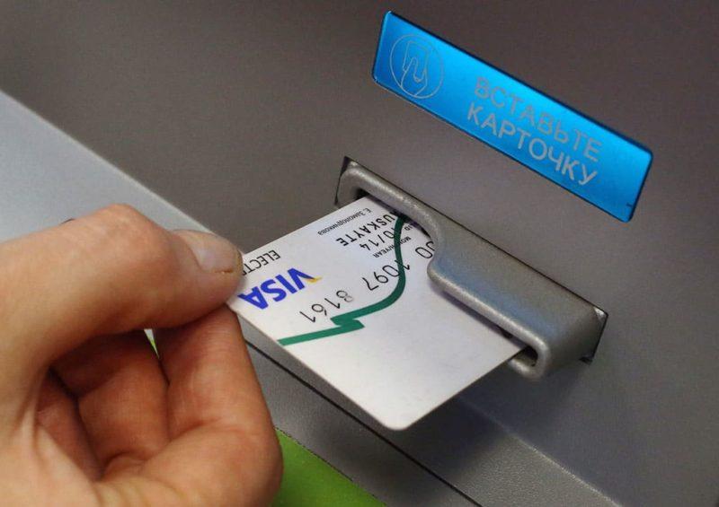как погасить долг по кредитной карте Сбербанка