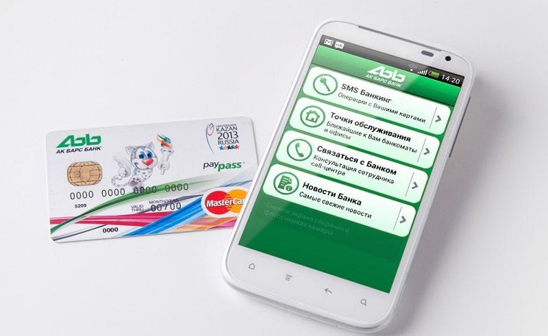 оформить кредитную карту банка Ак Барс