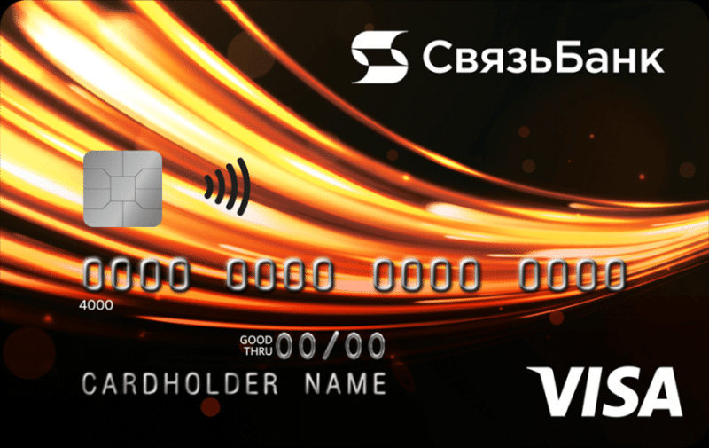 Связь банк онлайн заявка на кредитную карту