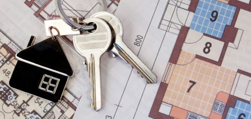 льготный кредит на строительство жилья