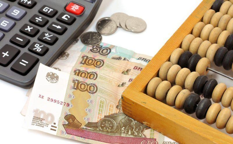 расчет максимальной суммы кредита для физических лиц