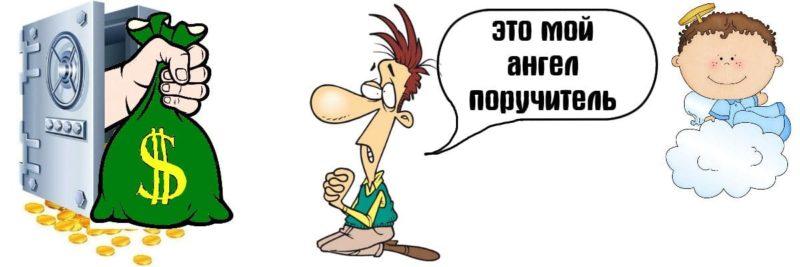 Можно ли взять кредит украина