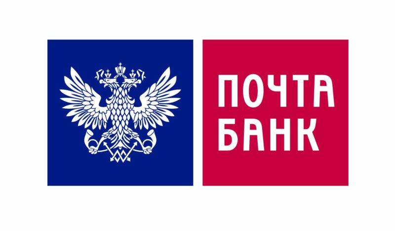 оплатить кредит Почта Банк с карты Сбербанка онлайн