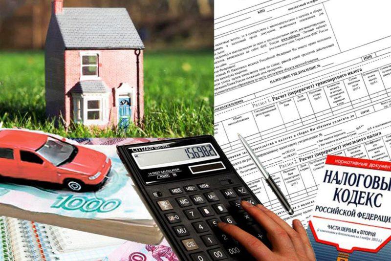 Как оплатить земельный налог для физических лиц через интернет
