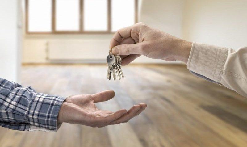 ипотека вторичка самый низкий процент