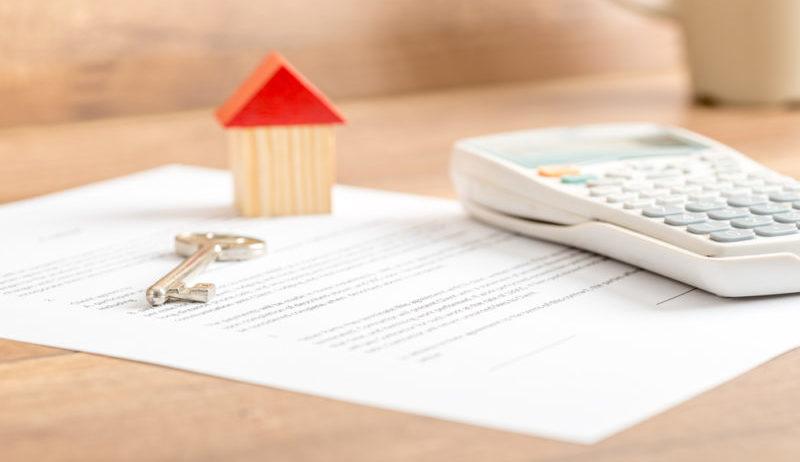 рефинансирование ипотечного кредита в Газпромбанке