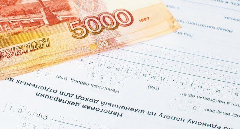 срок действия справки 2-НДФЛ для банка для кредита