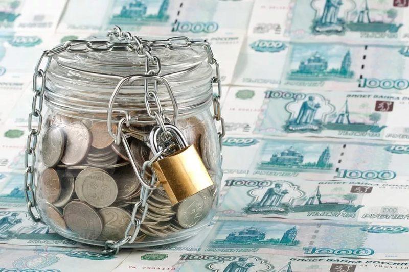 депозиты Примсоцбанка