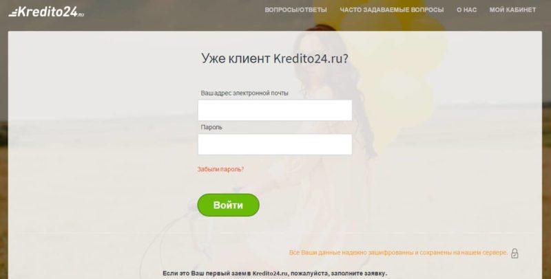 Займ Кредито 24 на карту: онлайн заявка, условия