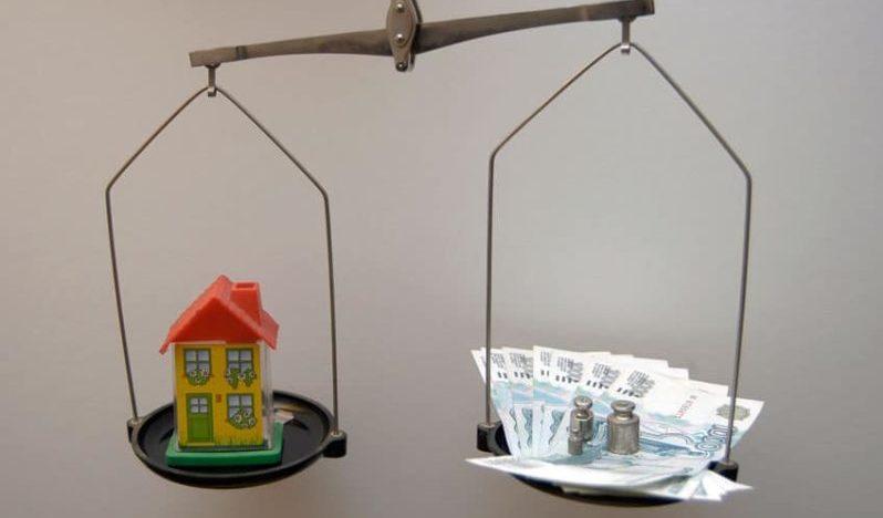 льготная ипотека для бюджетников