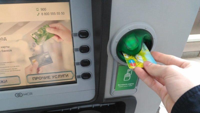 чем банкомат отличается от терминала