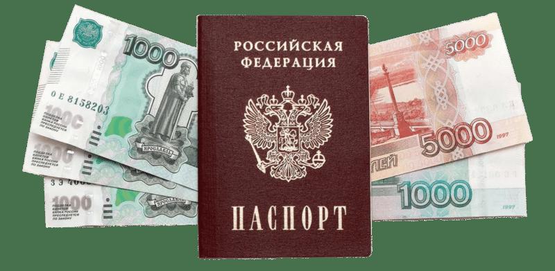 взять кредит 50 тысяч рублей без справок