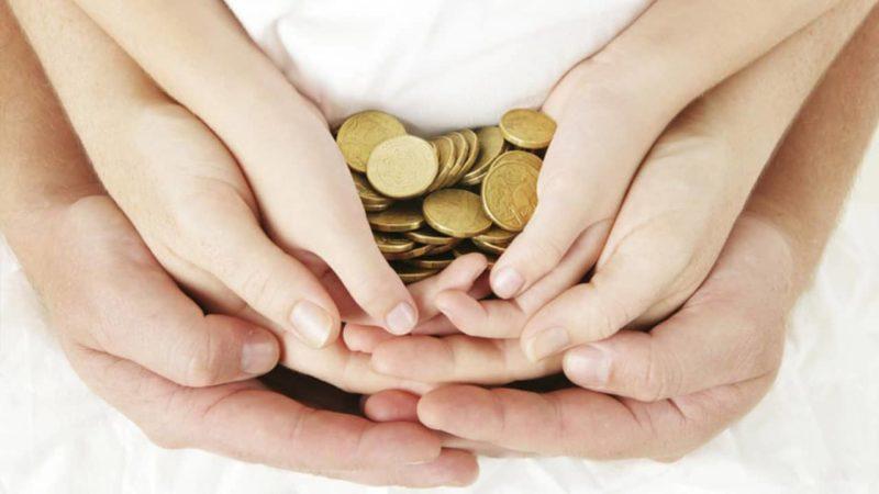 какой должен быть доход чтобы семья была признана малоимущей