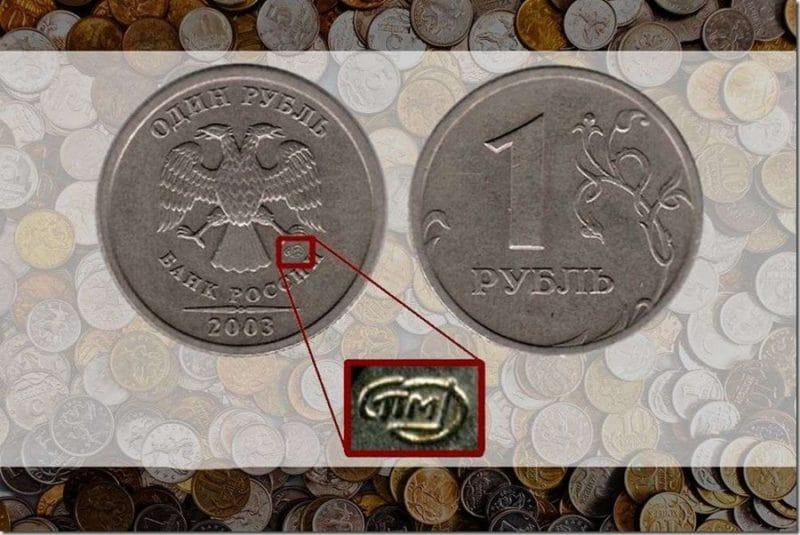 монеты которые можно продать за большие деньги