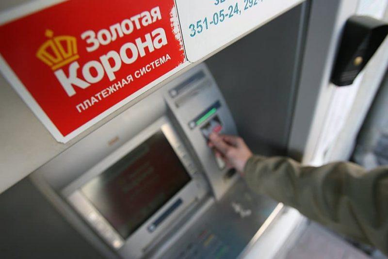 Инвестиционные монеты Сбербанка России