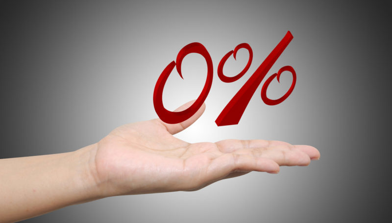 кредит без процентов онлайн