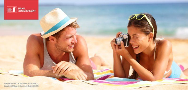 Как взять кредит на отдых: лучшие условия