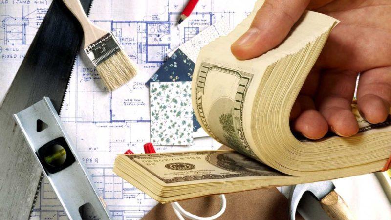 Кредит под залог нежилой недвижимости