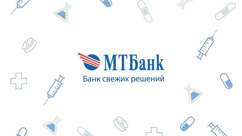 кредит Проще простого МТБанк