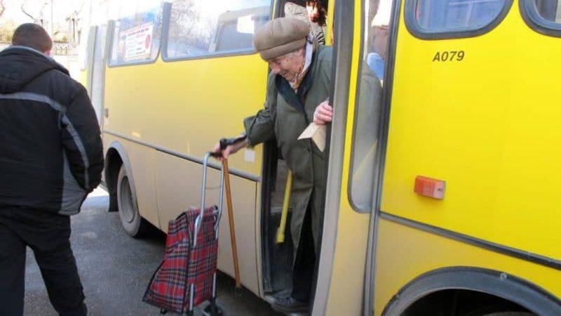 льготы на проезд пенсионерам в общественном транспорте